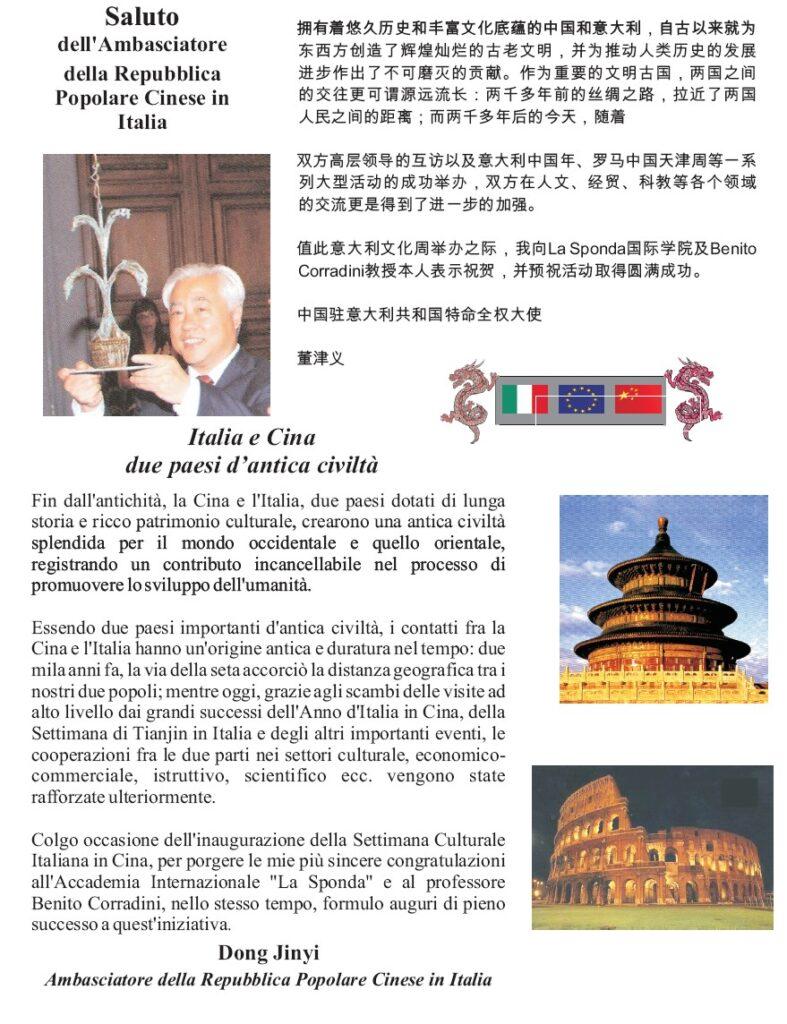 Saluto Ambasciatore Cinese